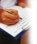 پرسش نامه استاندارد مدیریت عملکرد
