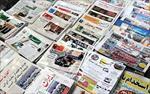 تحقیق جایگاه مطبوعات در سیاست ملی ارتباطی و رسانه ای