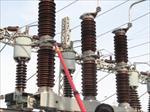پاورپوینت ردیابی انرژی و تجزیه و تحلیل حفاظ ها