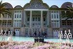 پاورپوینت باغ ارم شیراز