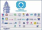 تحقیق مروري بر تحولات صنعت بيمه در ايران